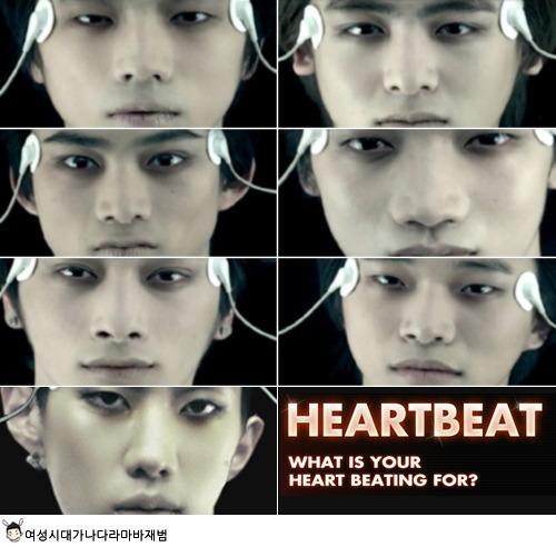 Heartbeat Teaser