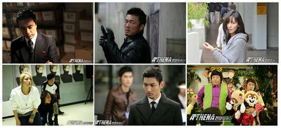 Protect The Boss: Korean Drama Review - Athena Tria