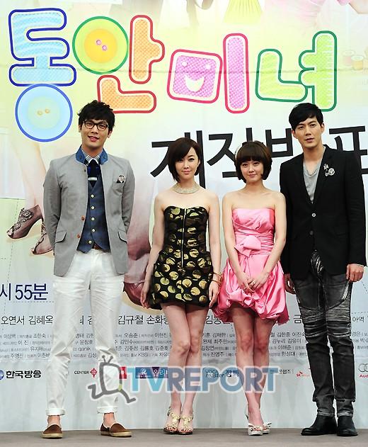 Korean Drama Review Baby Faced Beauty Wannabefob