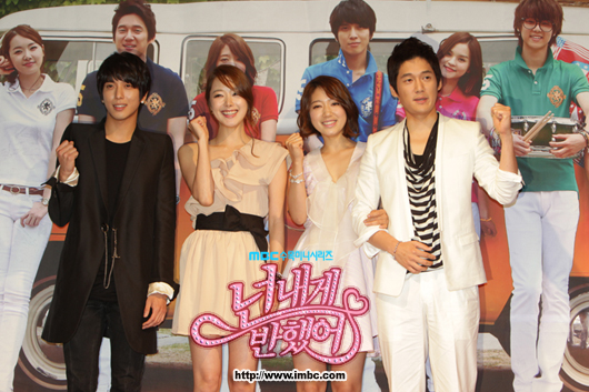 Heartstrings korean drama cast names : Deadbeat tv trailer