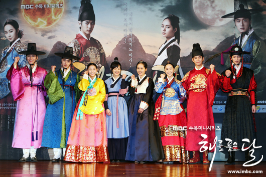 Korean Drama Review: The Moon That Embraces The Sun | Wannabefob
