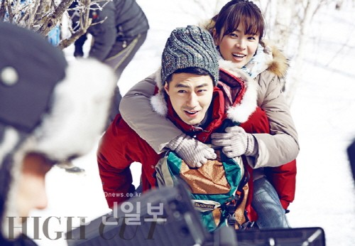 winter high cut 5