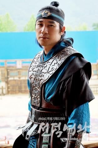 yusin3